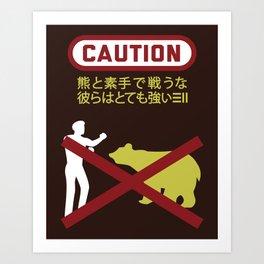Don't Fistfight the Bears Art Print