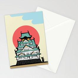 Osaka castle Stationery Cards