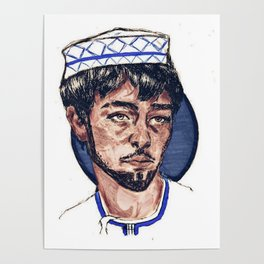 Omani Character (Al Munther) Poster