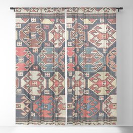 Shahsavan Moghan Southeast Caucasus Khorjin Print Sheer Curtain