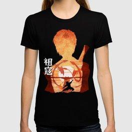 Minimalist Silhouette Zuko T-shirt