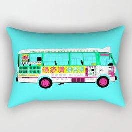 BUS (Colorway B) Rectangular Pillow
