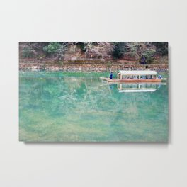 Riding Around Arashiyama, Boats and Trees Reflected in the Canals Metal Print