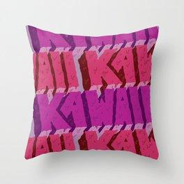 Melting Kawaii Throw Pillow