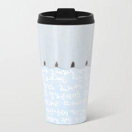 sky blue Travel Mug