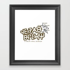 Gears Shift GotG Vol.2 Framed Art Print