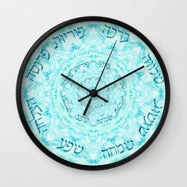 Hebrew words blessing mandala-home blessing-business blessing-judaica art Wall Clock