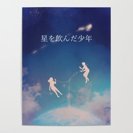 Strings of Fate Poster