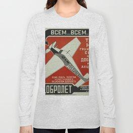 Vintage poster - Soviet Union Long Sleeve T-shirt