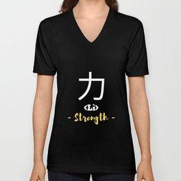 Strength In Chinese/Japanese Unisex V-Neck