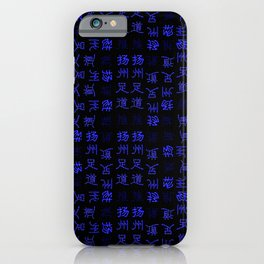 Neon Oriental Characters Print Pattern iPhone Case