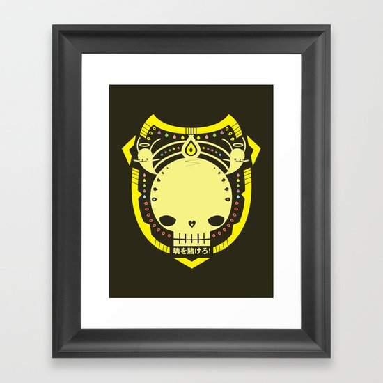 防牌 SHIELD Framed Art Print