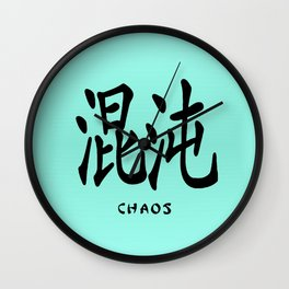 "Symbol ""Chaos"" in Green Chinese Calligraphy Wall Clock"