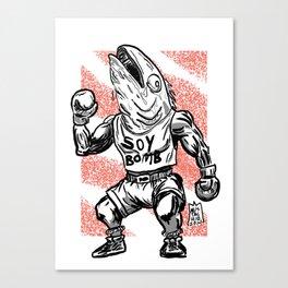 365 Space Wrestlers: Harry Hamachi Canvas Print