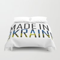 ukraine Duvet Covers featuring Made In Ukraine by VirgoSpice