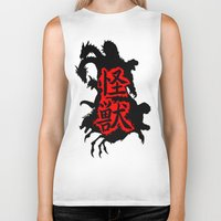 kaiju Biker Tanks featuring Kaiju Japan by PCRK