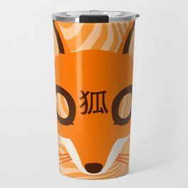 Kitsune ! Travel Mug