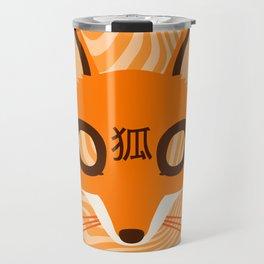 Kitsune ! Travel Mug