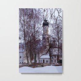 Concept Baden-Wurttemberg : Chapel with Cemetery in Laupheim Metal Print