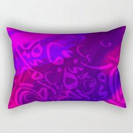 Arabic Calligraphy Art Rectangular Pillow