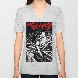 Berserk Cover Unisex V-Neck