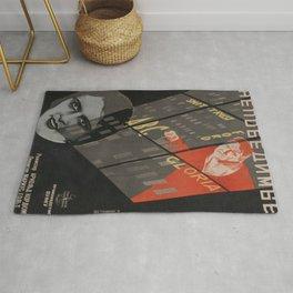 Soviet Poster #1 Rug