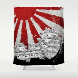Japanese Palace and Sun Shower Curtain
