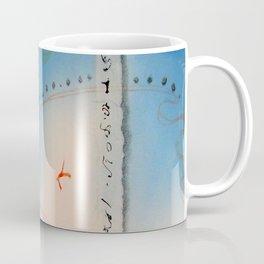 Realm of Water Coffee Mug