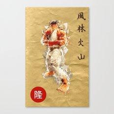 Street Fighter II - Ryu Canvas Print