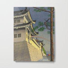 Asano Takeji Japanese Woodblock Print Vintage Mid Century Art Medieval Castle Rainbow Metal Print