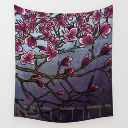 YHWH Rophe or Rapha Wall Tapestry