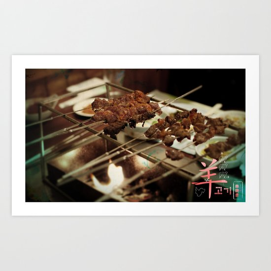 Manchuria's Mutton on Rack Art Print