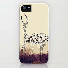 Gazal Love iPhone Case
