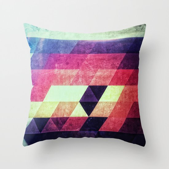 dystryssd bryyyts Throw Pillow
