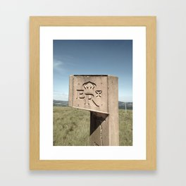 MG 2014 royal way Framed Art Print