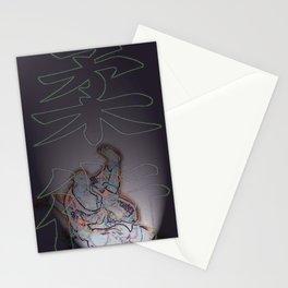 Jiu-Jitsu Stationery Cards