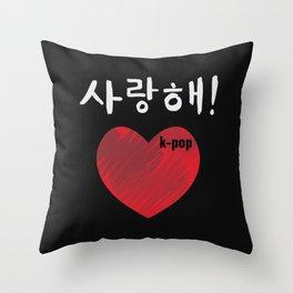Saranghae (I love you) Hangul Throw Pillow