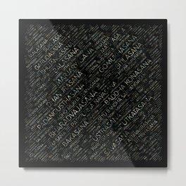 Yoga Asanas / Poses Sanskrit Word Art Metal Print