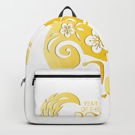 Chinese New Year 2018 - Year Of The Dog Backpack