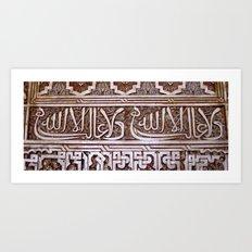 Alhambran Arabic Art Print