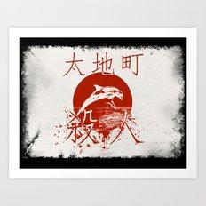 Taiji Murder Art Print