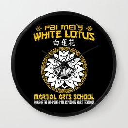 White Lotus Martial Arts School Wall Clock