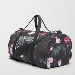 Fake Love Pink Floral Duffle Bag