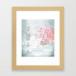 Sakura Blossoms and Kanji Framed Art Print