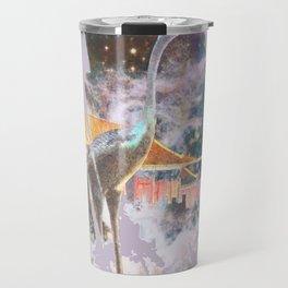 Forbidden City Vision Travel Mug