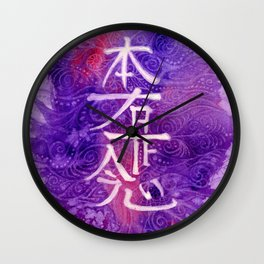 Hon Sha Zei Sho Nen Wall Clock