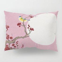 Plum blossoms, bird, and the moon Type G (Minhwa: Korean traditional/folk art) Pillow Sham