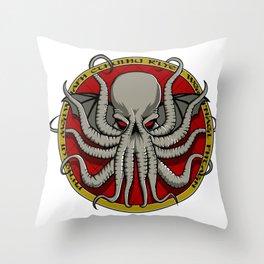 Cthulhu Face Throw Pillow