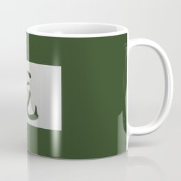 Chinese zodiac sign Dragon green Coffee Mug