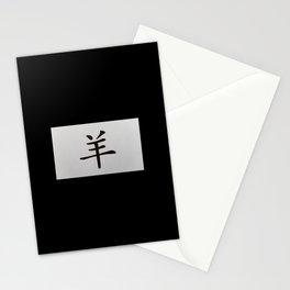 Chinese zodiac sign Goat black Stationery Cards